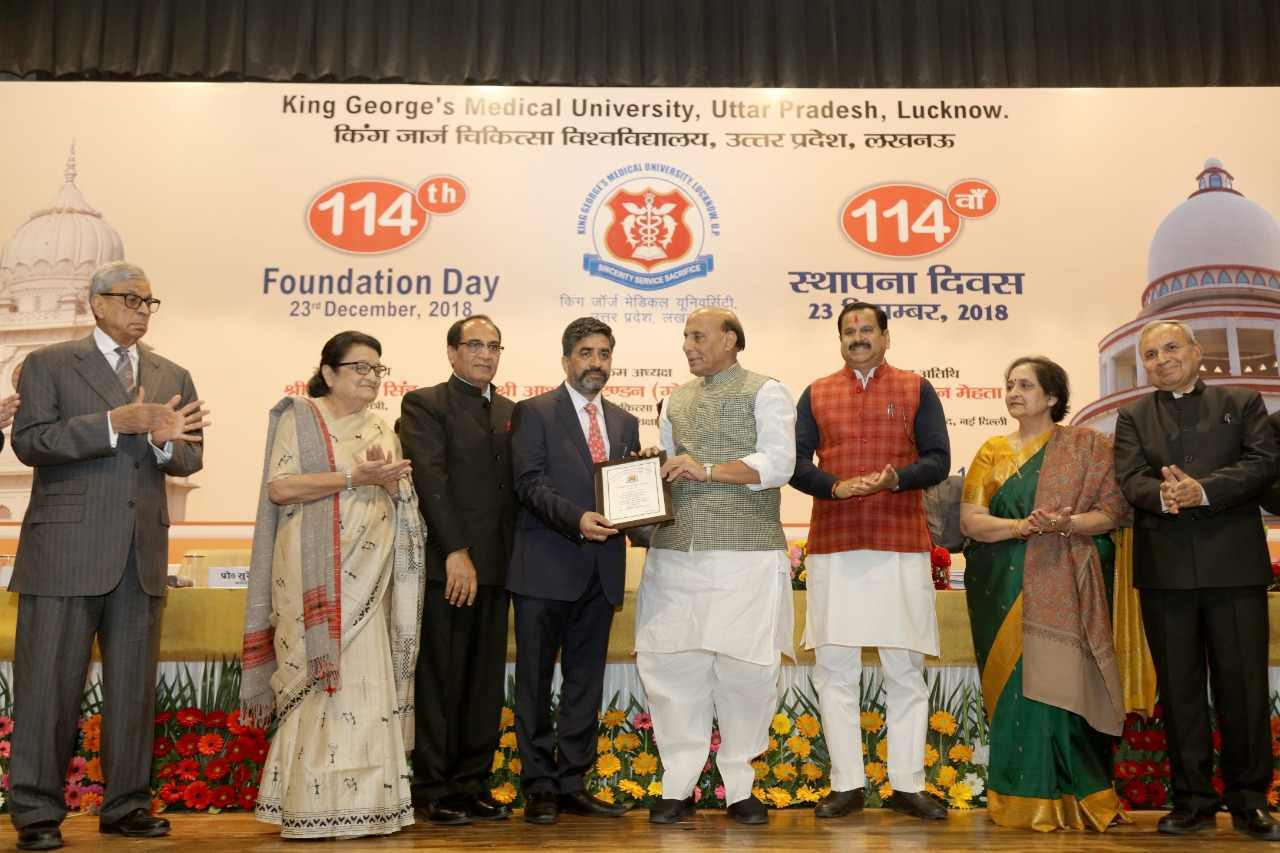 114th Foundation Day 2018