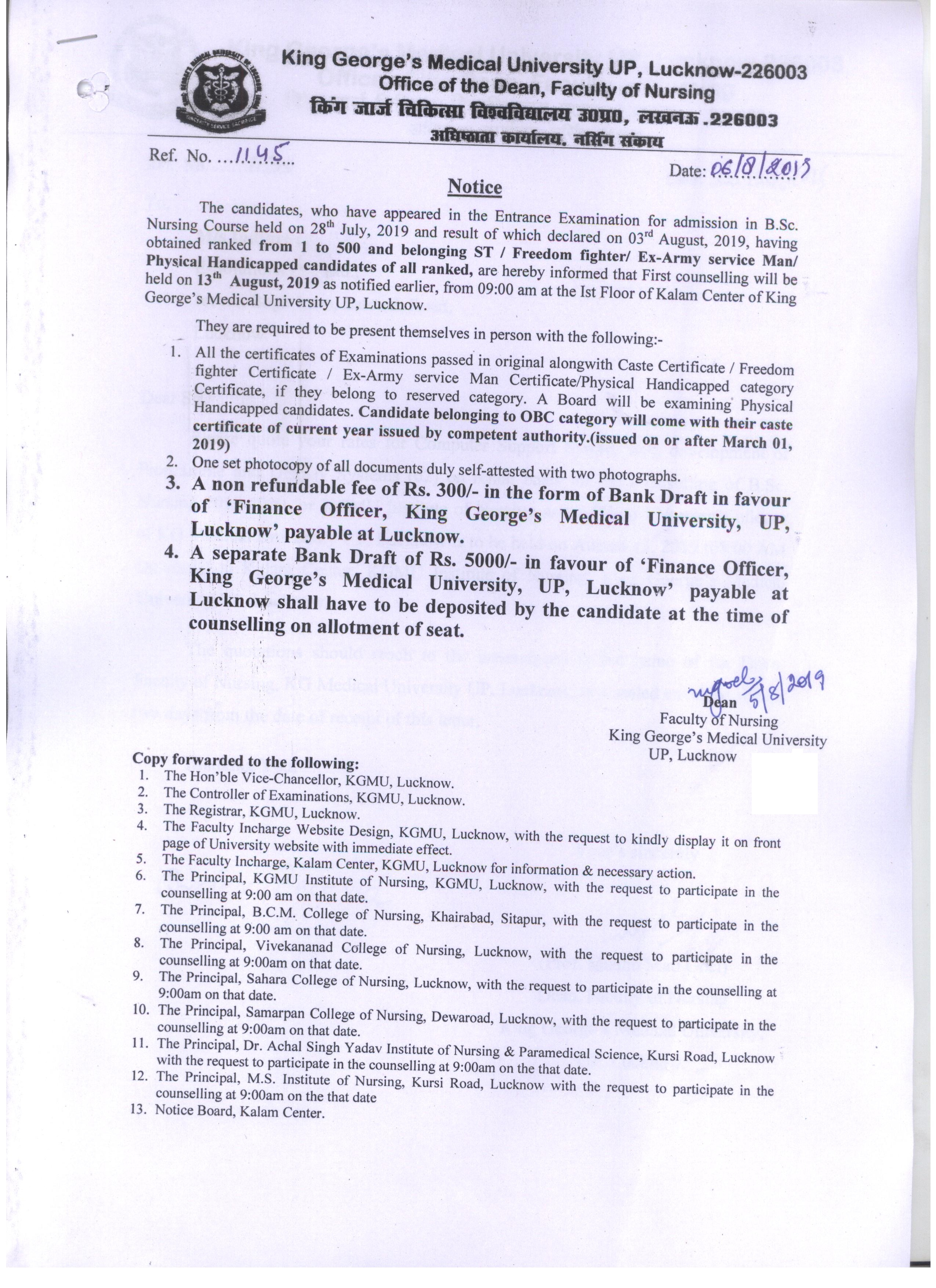 King George's Medical University, Chowk, Lucknow U P  INDIA